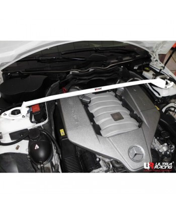 Ultra Racing C-63 FRONT STRUT BAR / FRONT TOWER BAR